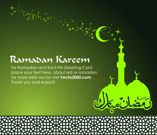 Free download of islamic greeting card for holy month of ramadan backgroundsbusinessobjects m4hsunfo
