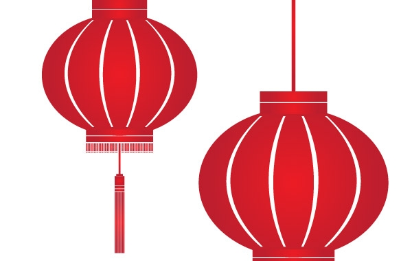 red lantern vector  free vector graphics vector me happy new year clip art free religious happy new year clip art free images kids